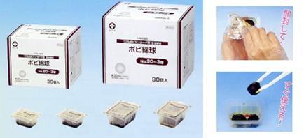 ポビドンヨード液含浸綿球) 白十字 ポビ綿球 (10%ポビドンヨード液含浸綿球)|松前衛生材料(